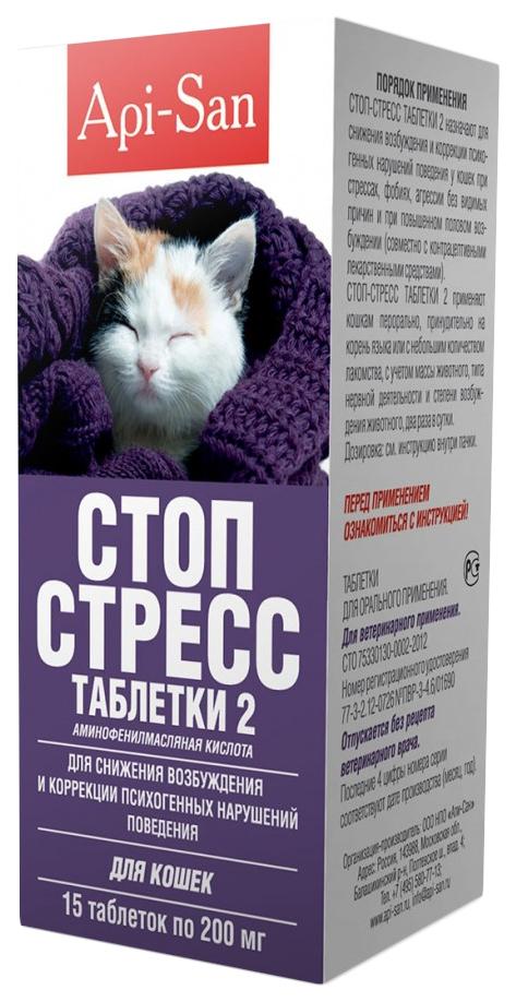 Стоп стресс для кошек Api San, табл.