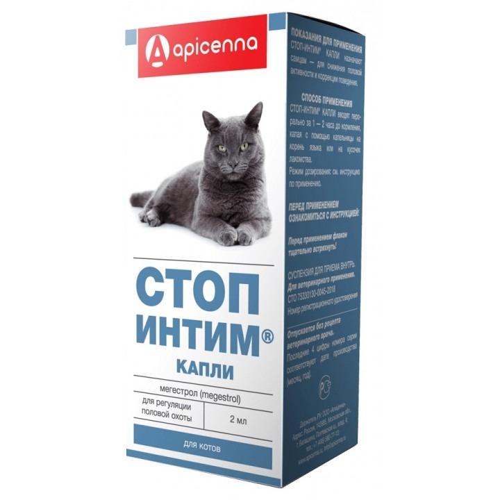 Стоп Интим APICENNA капли для котов