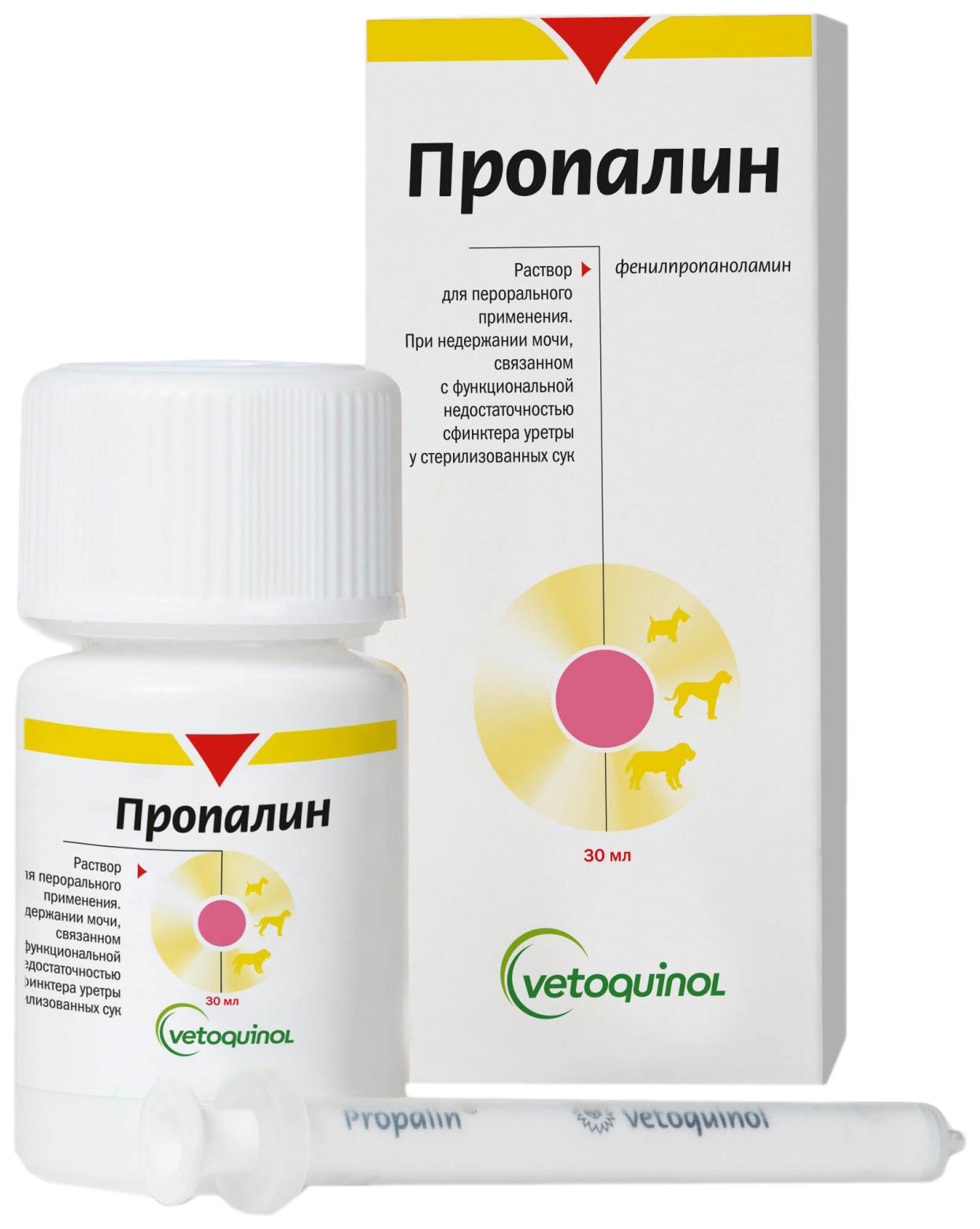 VETOQUINOL Пропалин сироп для собак 30 мл