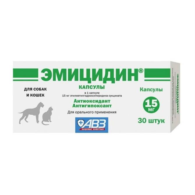 Эмицидин капсулы 15 мг, 30 шт