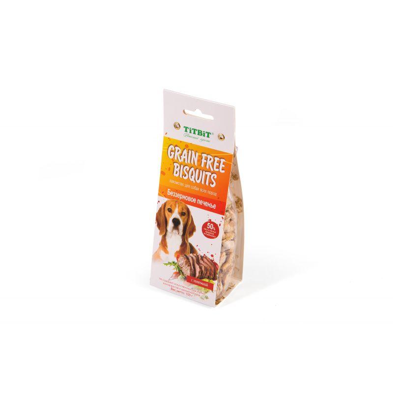 Печенье Grain Free беззерновое с телятиной (100г)