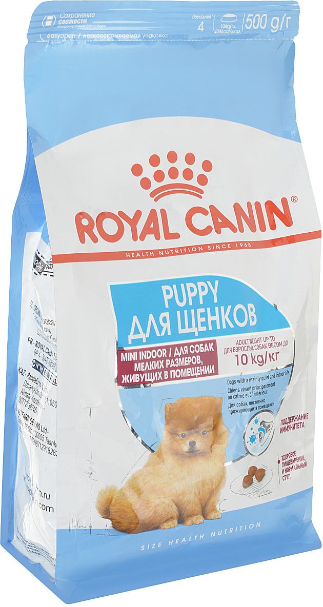 ROYAL CANIN PUPPY MINI INDOOR