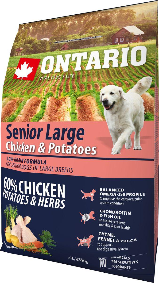Корм для пожилых собак крупных пород с курицей и картофелем 2,25 кг