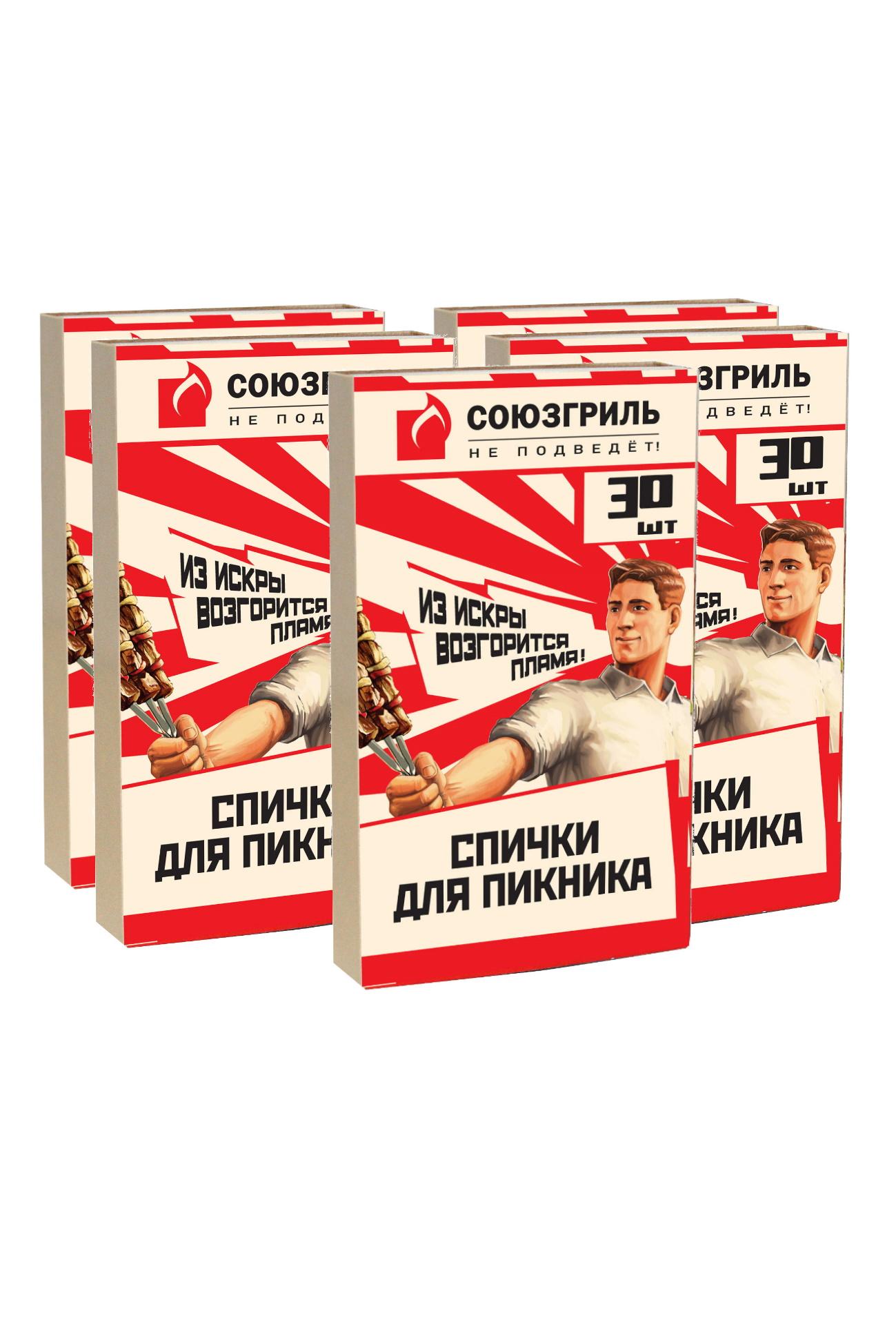 Спички для пикника Союзгриль N1-F08-5 30 шт. набор из 5 штук