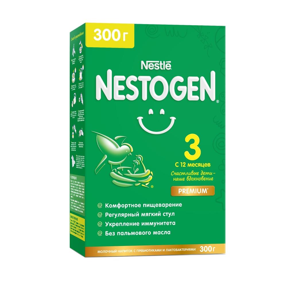 Молочная смесь Nestogen Premium 3 с
