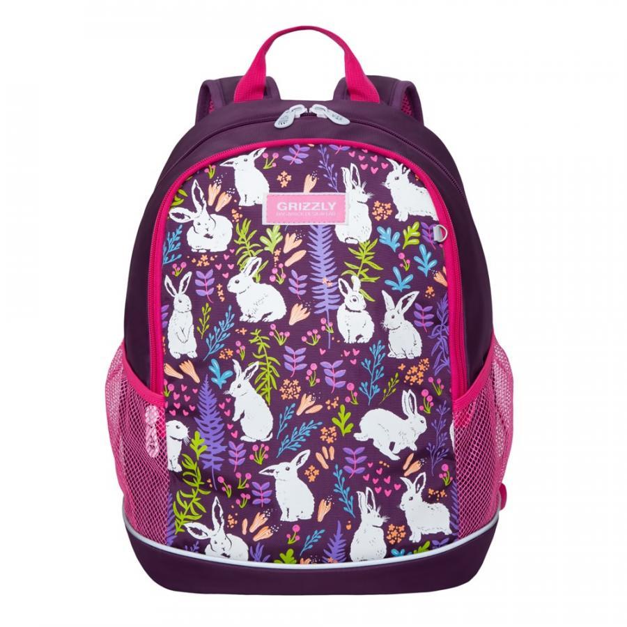 Купить Школьный рюкзак Grizzly для девочки RG-063-1/2 фиолетовый, Школьные рюкзаки для девочек