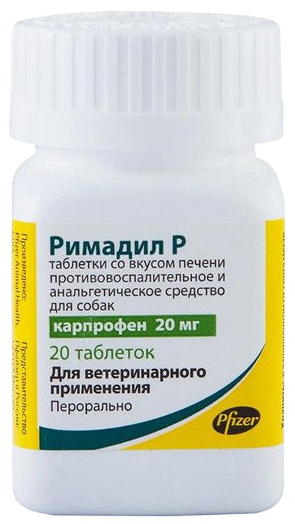 Римадил P таблетки 20 мг, 20 шт