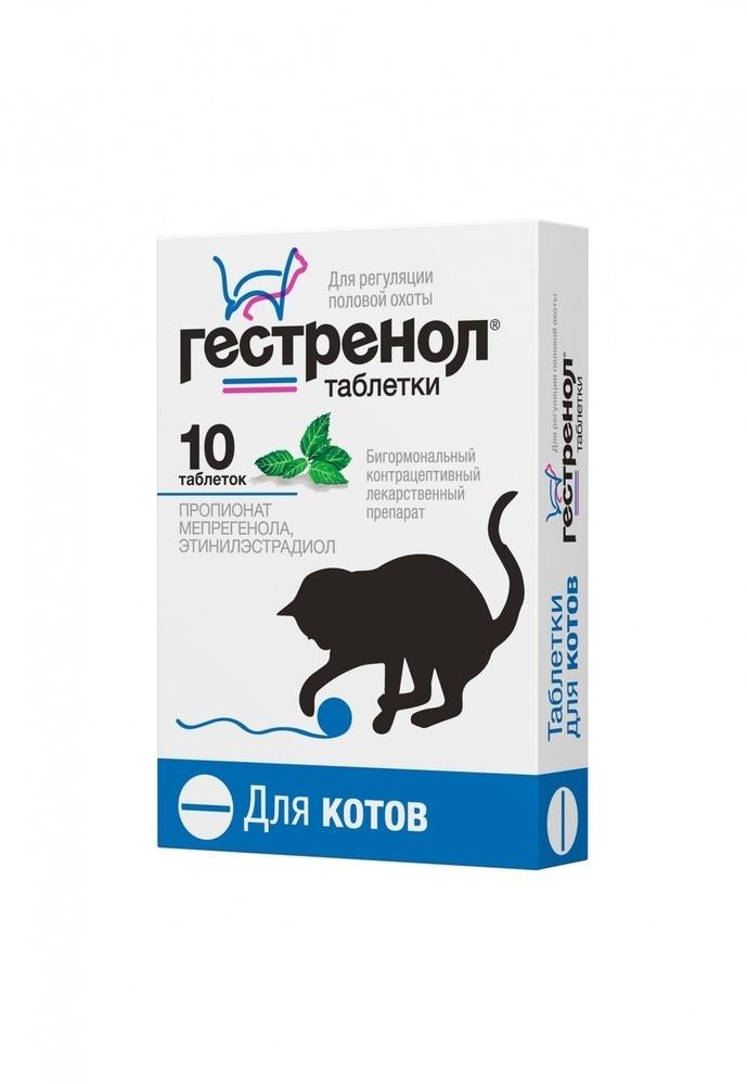 Гестренол таблетки для котов , 10 шт