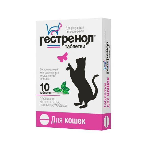 Гестренол таблетки для кошек , 10 шт