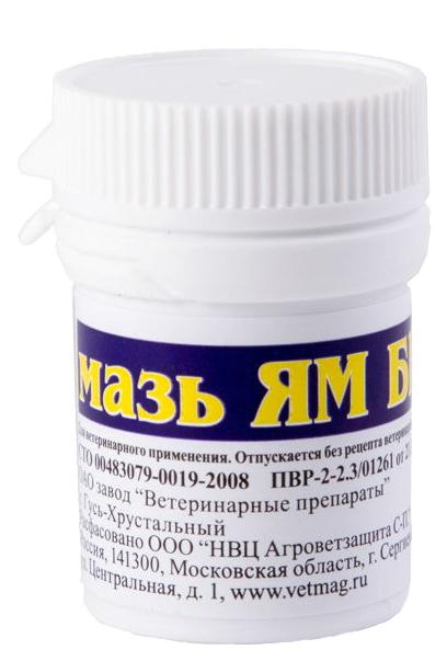 ЯМ БК мазь против лишая бактерицидно фунгицидная