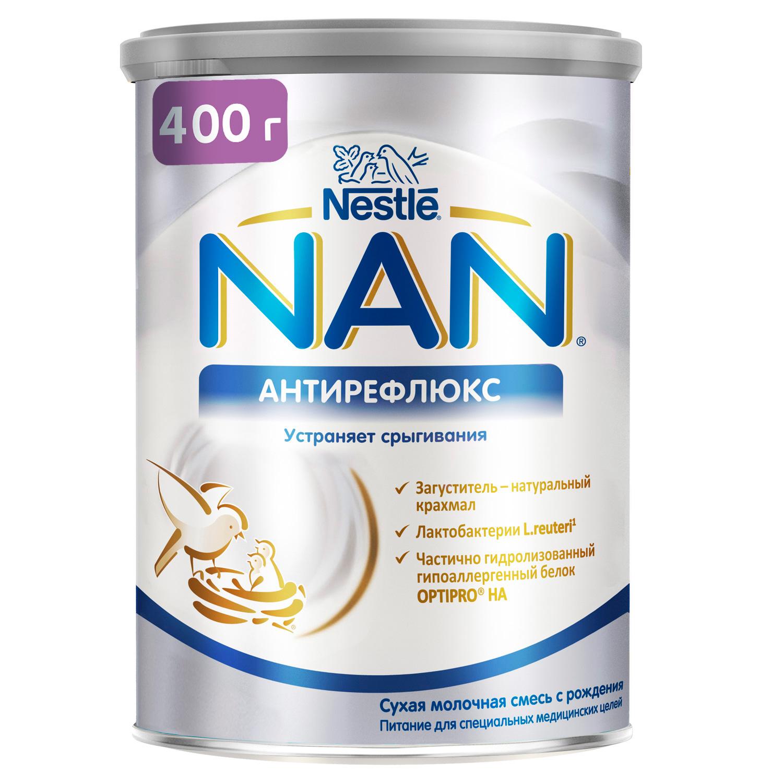 Купить Молочная смесь 1 (от 0 до 6 мес.) NAN Антирефлюкс 400 г, Детские смеси 1 (с рождения)