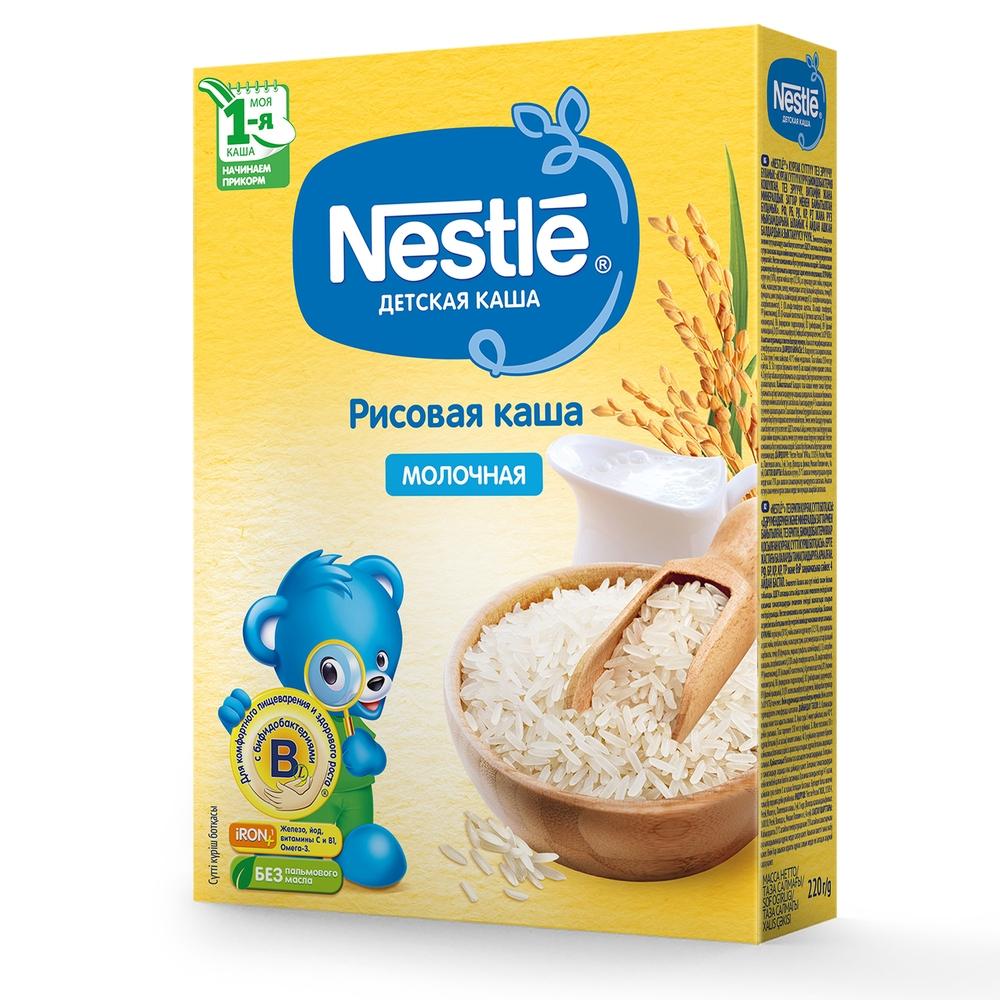 Каша молочная Nestle Рисовая с 4 мес. 220 г