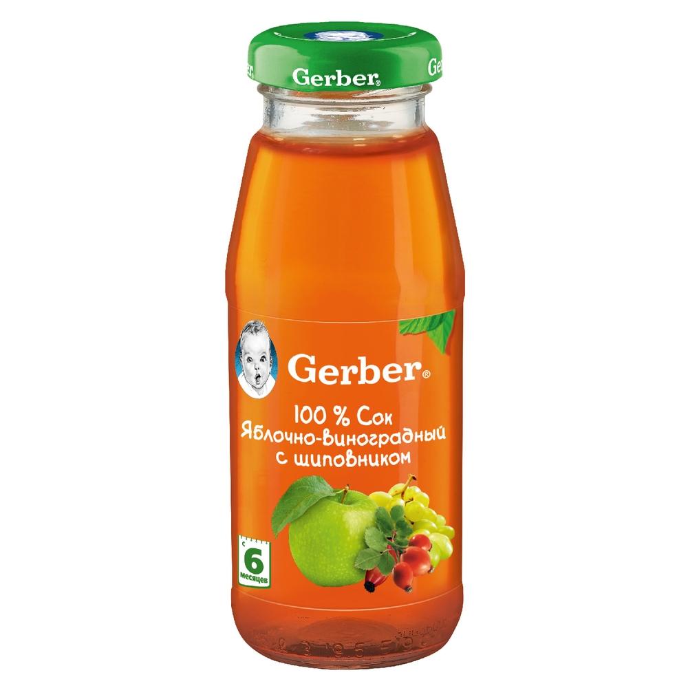 Сок Gerber Яблочно виноградный с шиповником