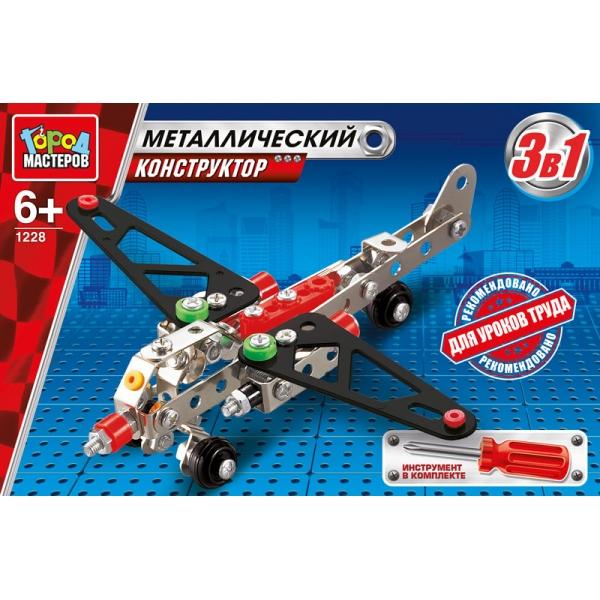 Конструктор металлический Город мастеров WW 1228 R