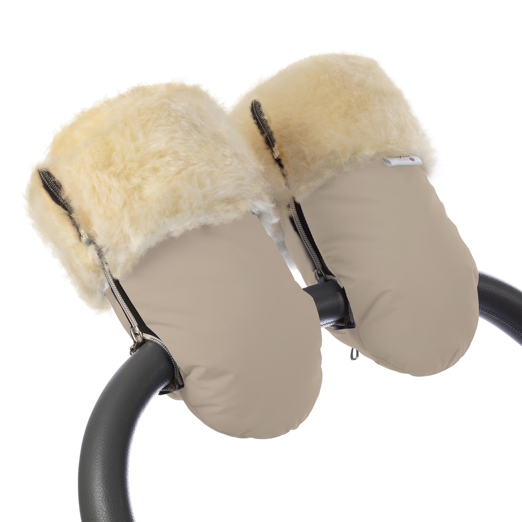 Купить Муфта-рукавички для коляски Esspero Double Beige Натуральная шерсть, Муфты на коляску