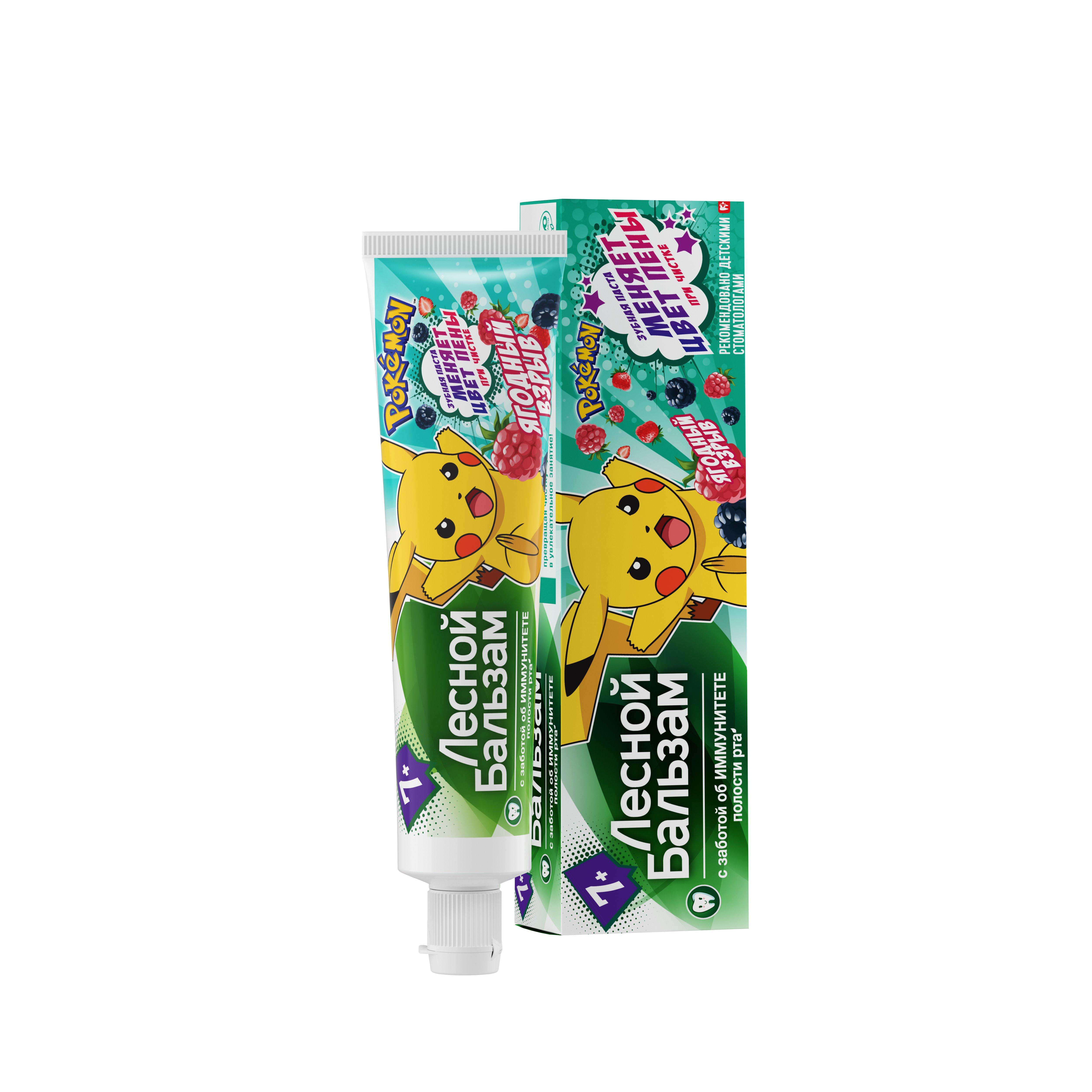 Купить Паста зубная Лесной бальзам детская с 7-ми лет 50 мл, Детские зубные пасты