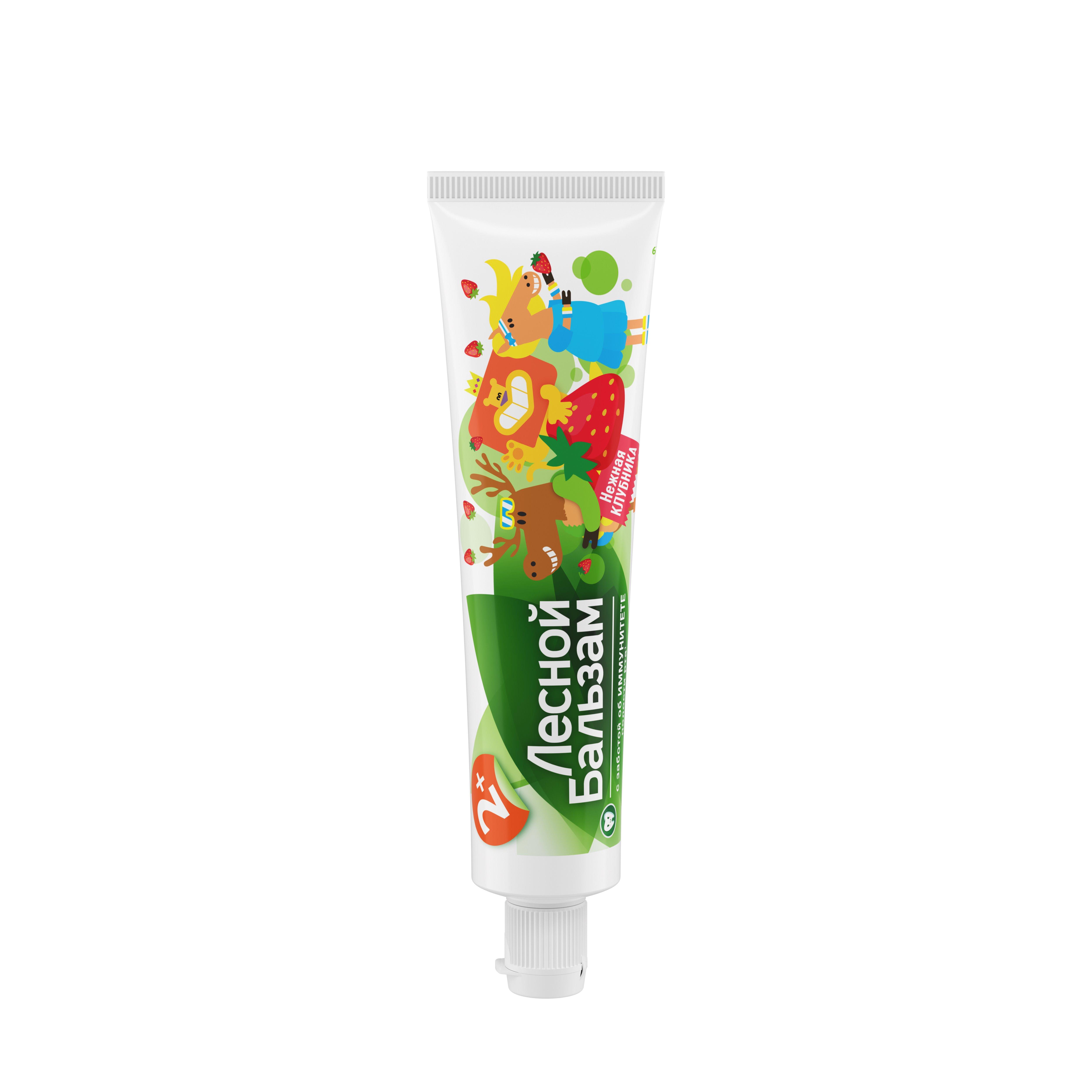 Паста зубная Лесной бальзам детская с 2-х лет 50 мл, Детские зубные пасты  - купить со скидкой