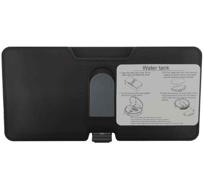 Водный резервуар Xiaomi SKV4124TY