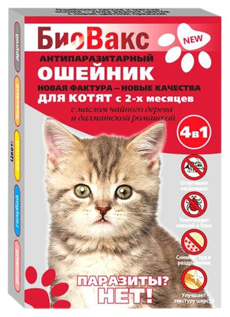 Ошейник для котят против блох, власоедов, клещей