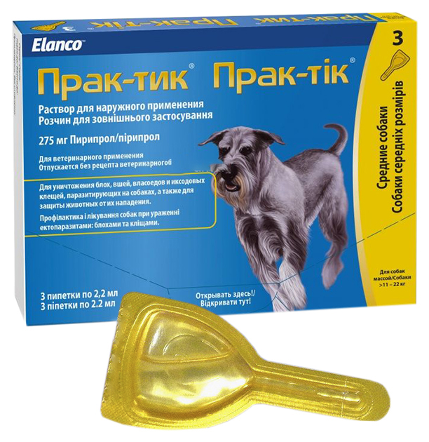 Капли для собак против блох клещей PRAC-TIC 11-22 кг 3 пипетки 22 мл.