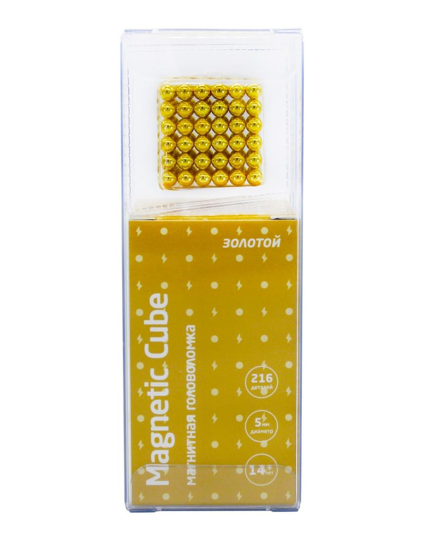 Головоломка магнитная Magnetic Cube, золотой, 216 шариков,