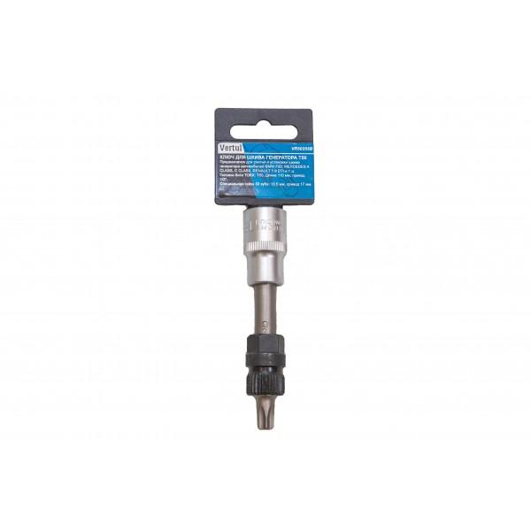Ключ для шкива генератора T50 Vertul VR50355B