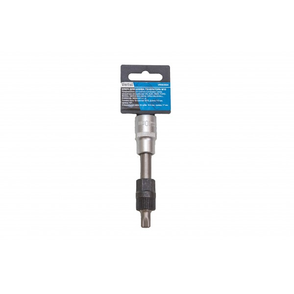 Ключ для шкива генератора M10 Vertul VR50355A