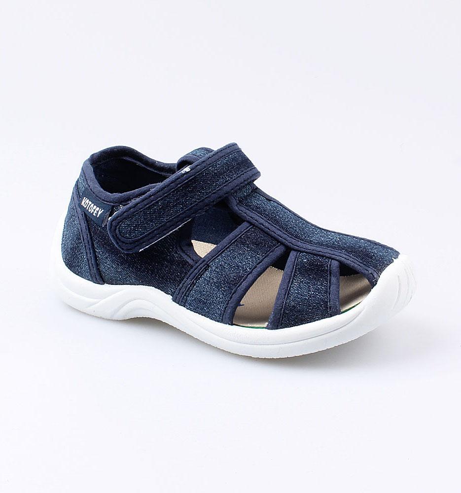 Купить Туфли для мальчиков Котофей 221058-11 р.24,