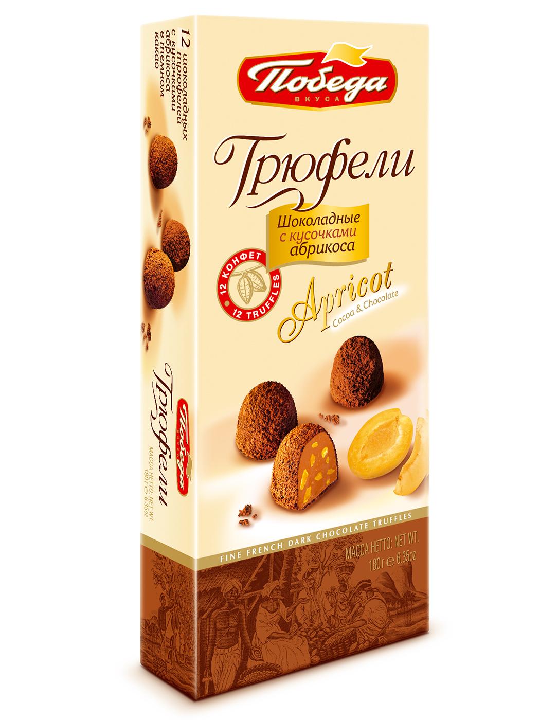 Трюфели Шоколадные Победа Вкуса С Абрикосом (180 Г) фото