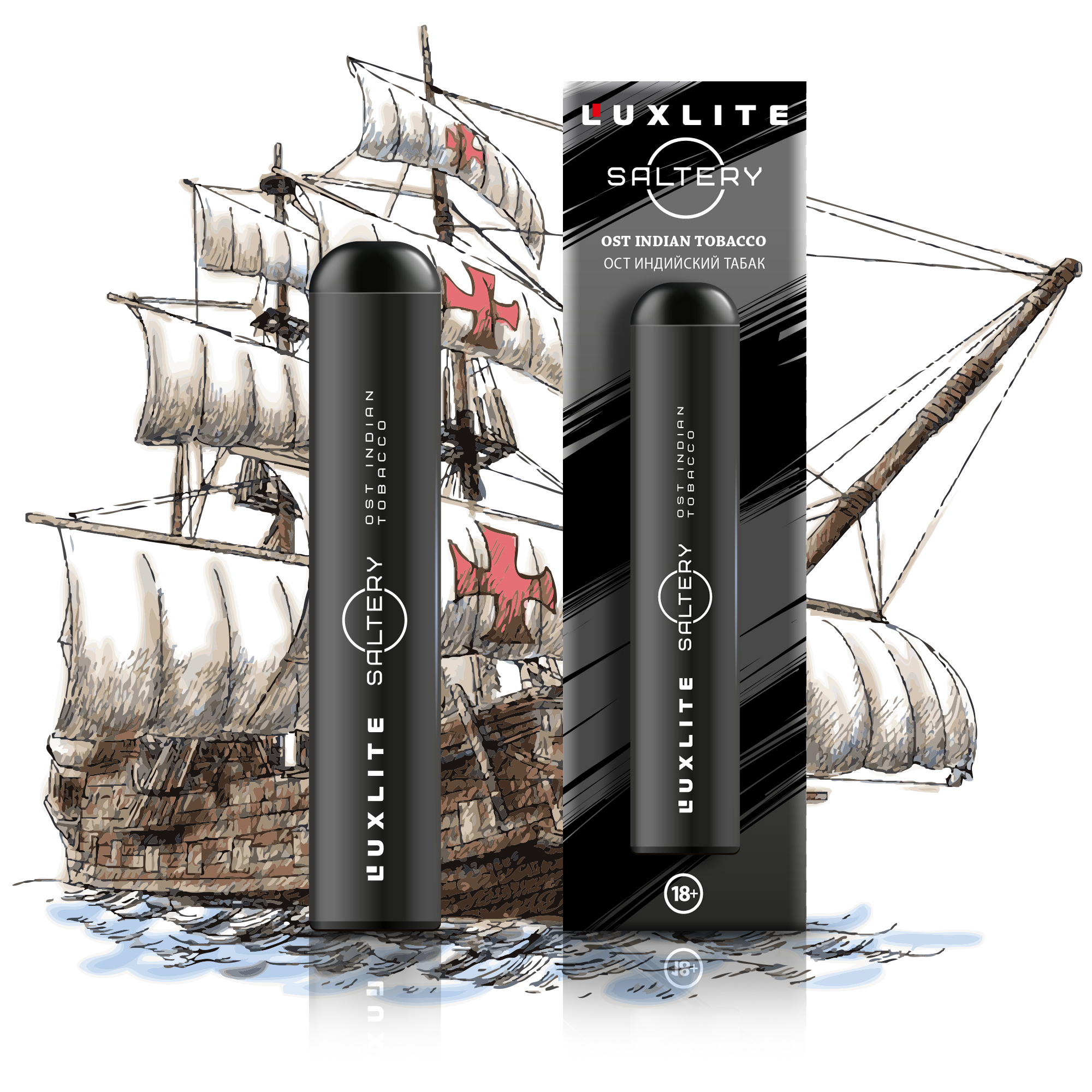 Сигарета Luxlite Saltery электронная со вкусом ост-индийского табака фото