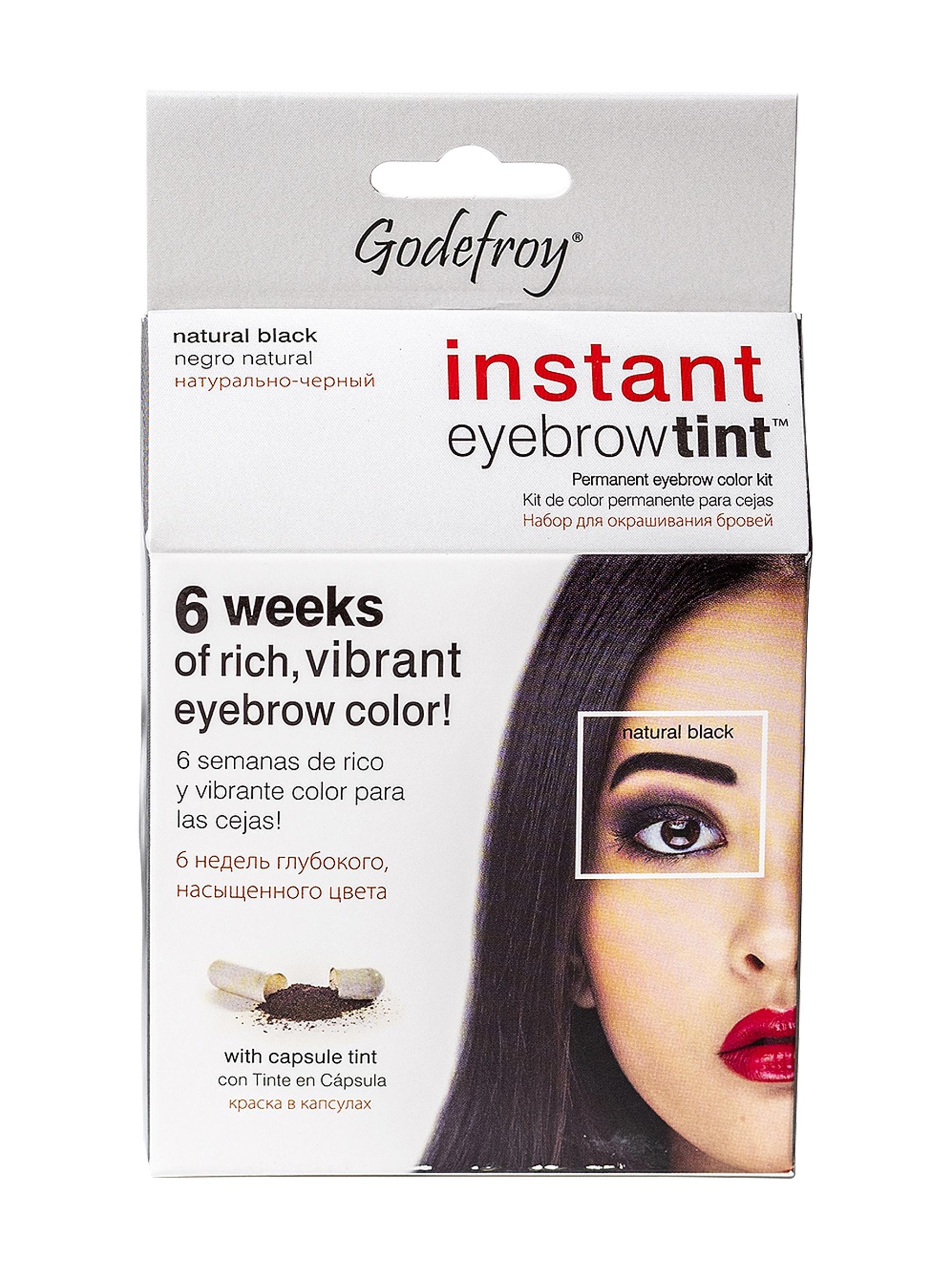 Краска хна для бровей Godefroy Eyebrow Tint