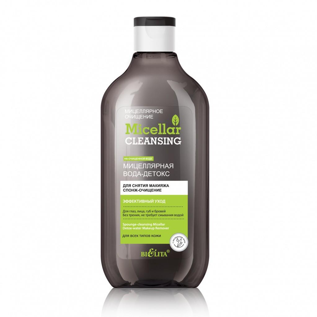 Купить Мицеллярная вода-детокс для снятия макияжа БЕЛИТА Спонж-очищение 300 мл, Мицеллярная вода-детокс для снятия макияжа «Спонж-очищение», 300 мл., Белита