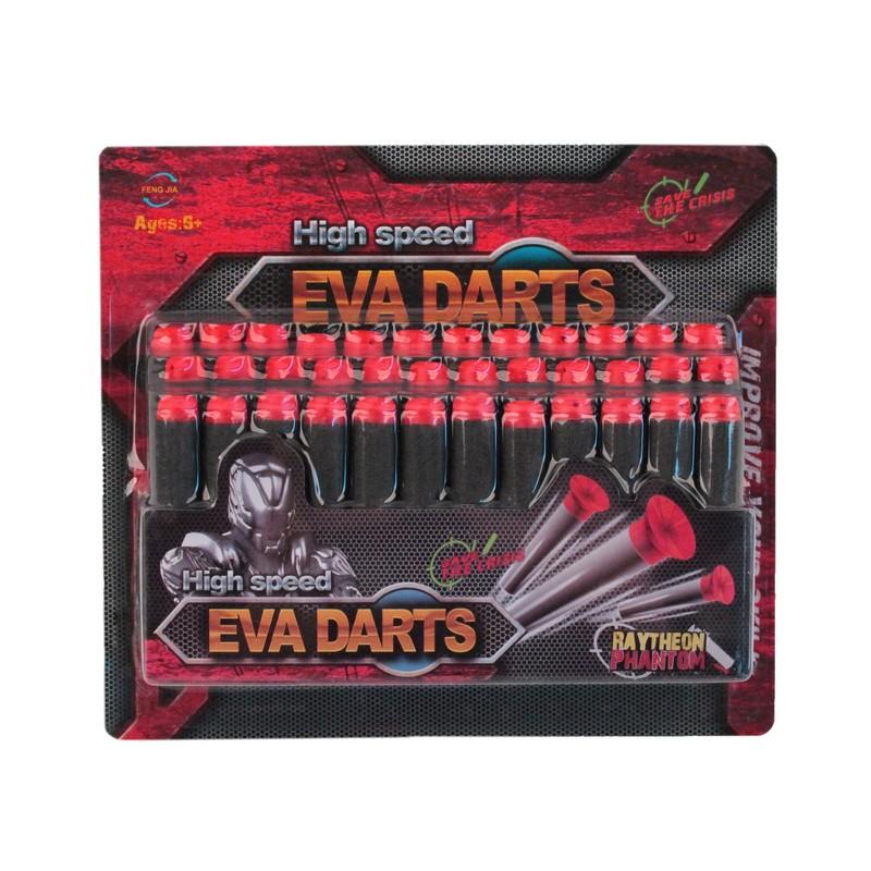 Купить SHANTOU Пули для игрушечного оружия, мягкие, 201041, Shantou Gepai,