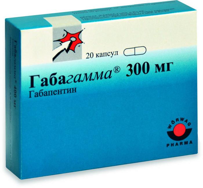 Габагамма капсулы 300 мг 20 шт.