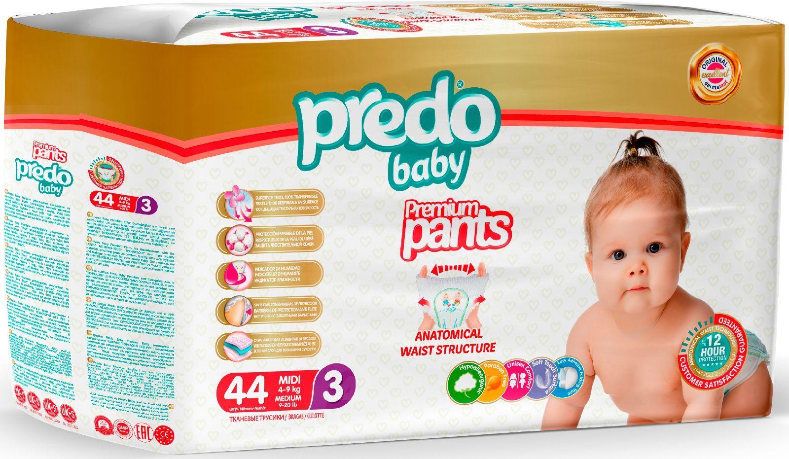 Купить Подгузники-трусики Predo Baby № 3 (4-9 кг) 44 шт.,
