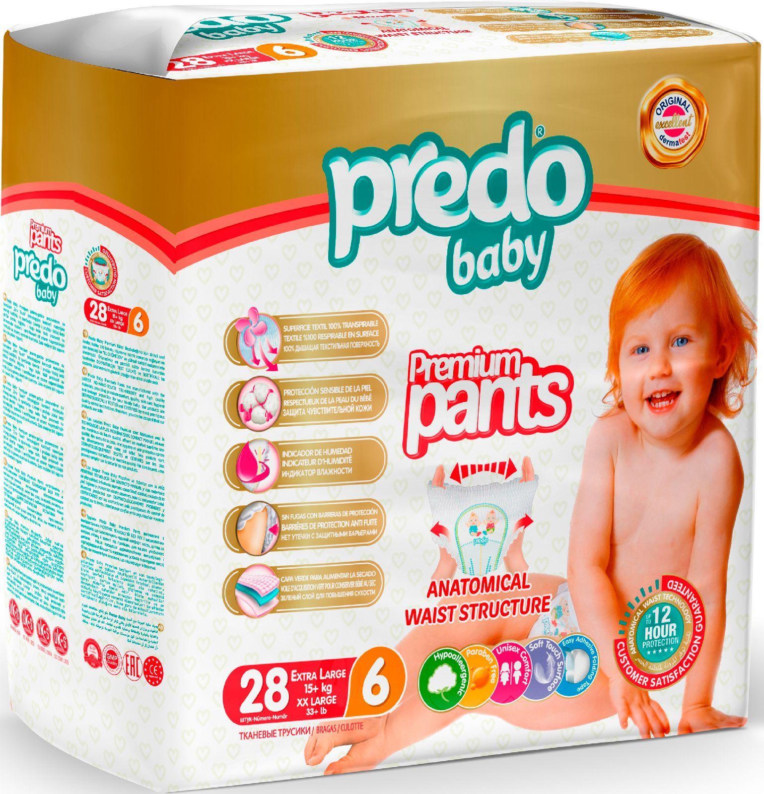 Купить Подгузники-трусики Predo Baby № 6 (15+ кг) 28 шт.,