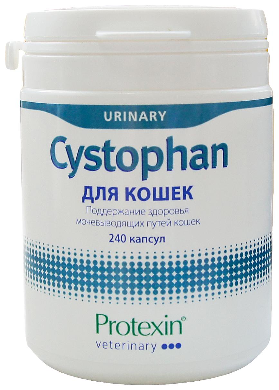 Protexin Цистофан для кошек, для поддержания здоровья