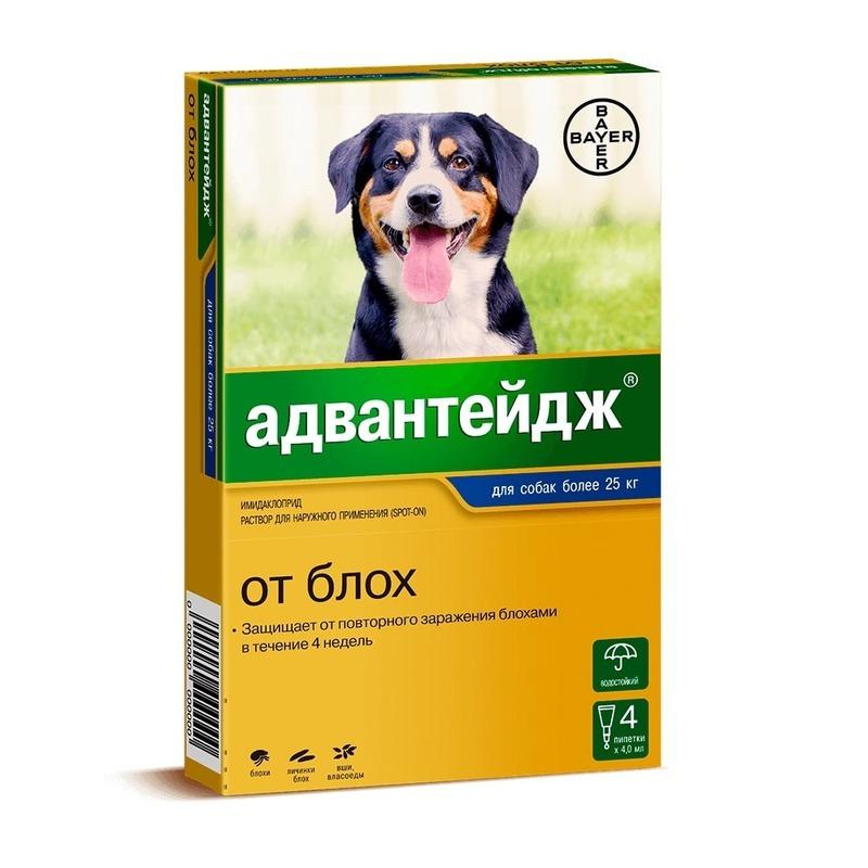 Капли для собак против блох, власоедов, вшей