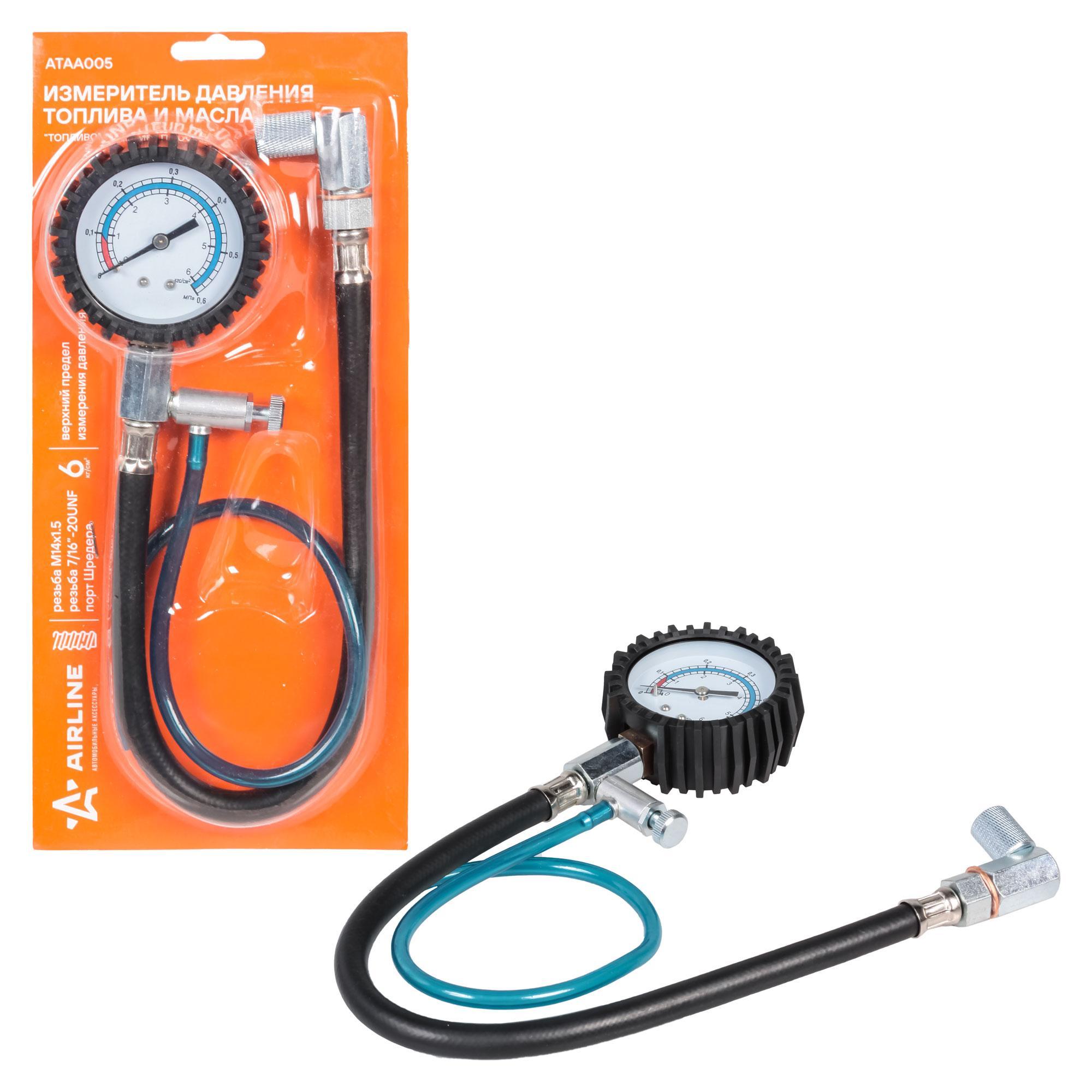 Измеритель давления топлива и масла AIRLINE ATAA005