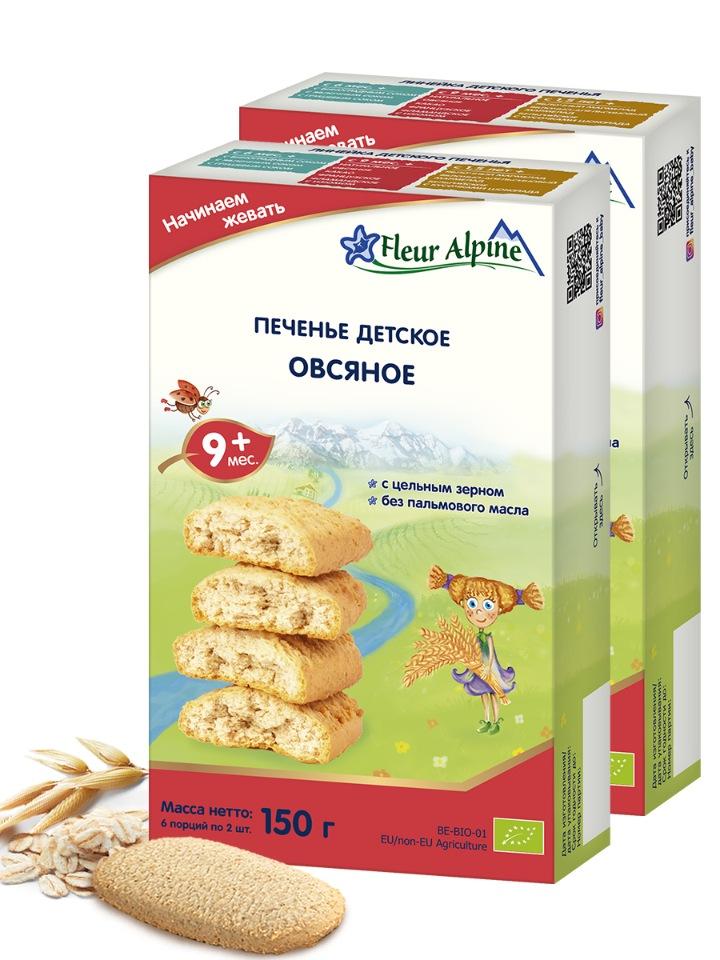 Купить Овсяное, Печенье детское Fleur Alpine ОВСЯНОЕ, с 9 месяцев, 2 шт. по 150 г,