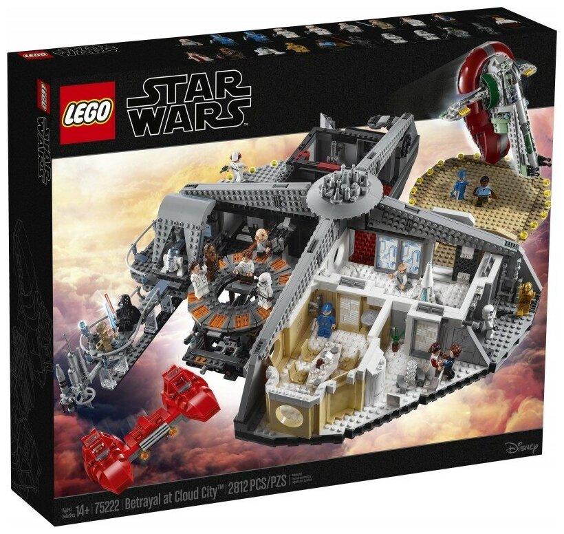 Конструктор LEGO Star Wars 75222 Западня в Облачном городе