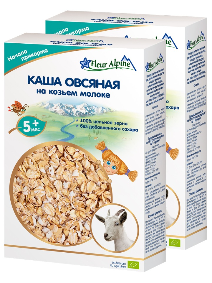 Купить Каша на козьем молоке детская ОВСЯНАЯ, с 5 месяцев, 2 шт. по 200 г, Fleur Alpine,