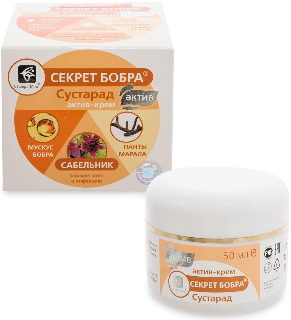 Купить Крем Сустарад мицеллярный натуральный крем Актив Секрет бобра, Сашера-Мед