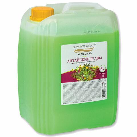 Купить Мыло-крем 5 кг ЗОЛОТОЙ ИДЕАЛ, Алтайские травы , 606417