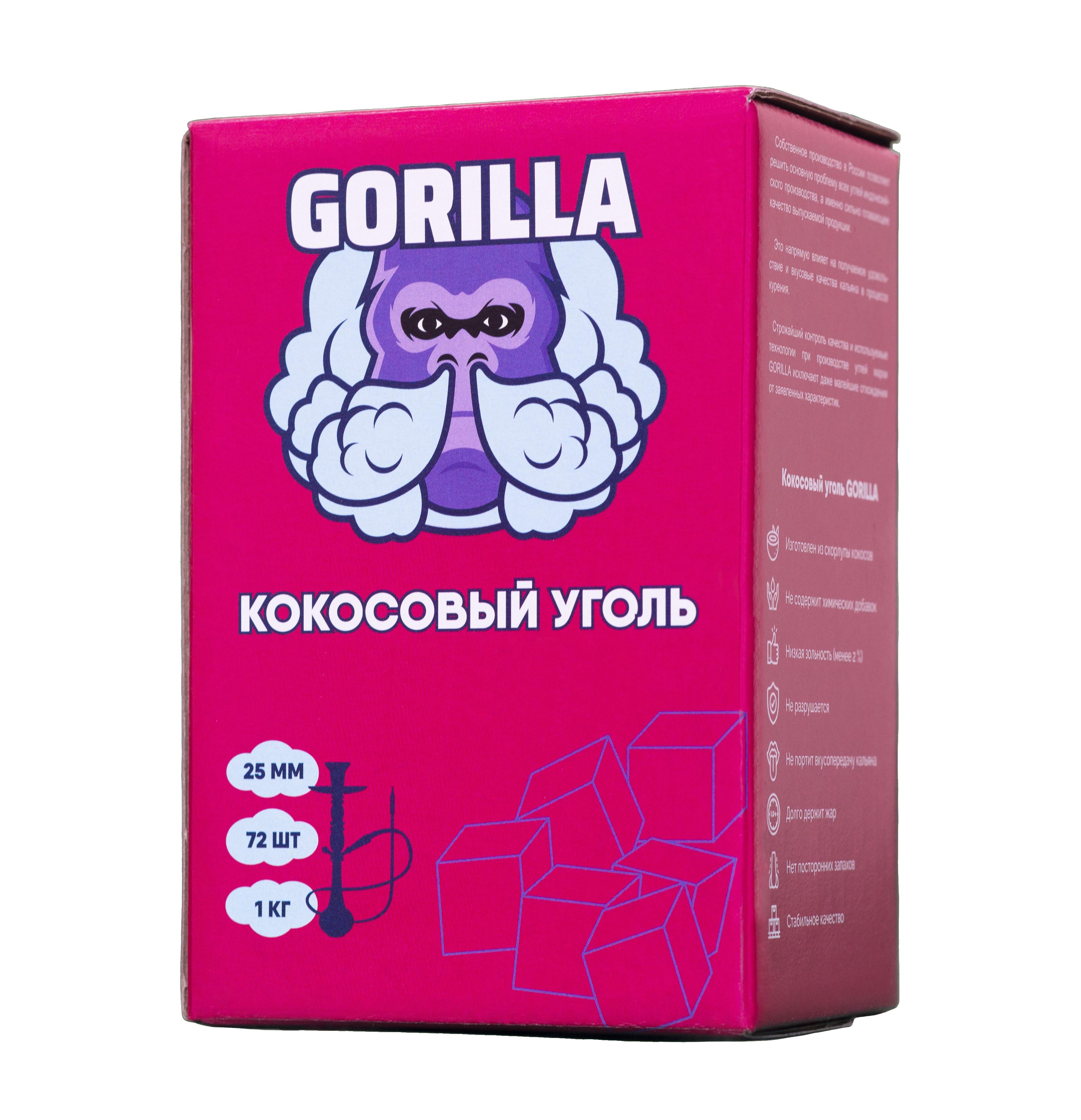 Кокосовый уголь для кальяна GORILLA.