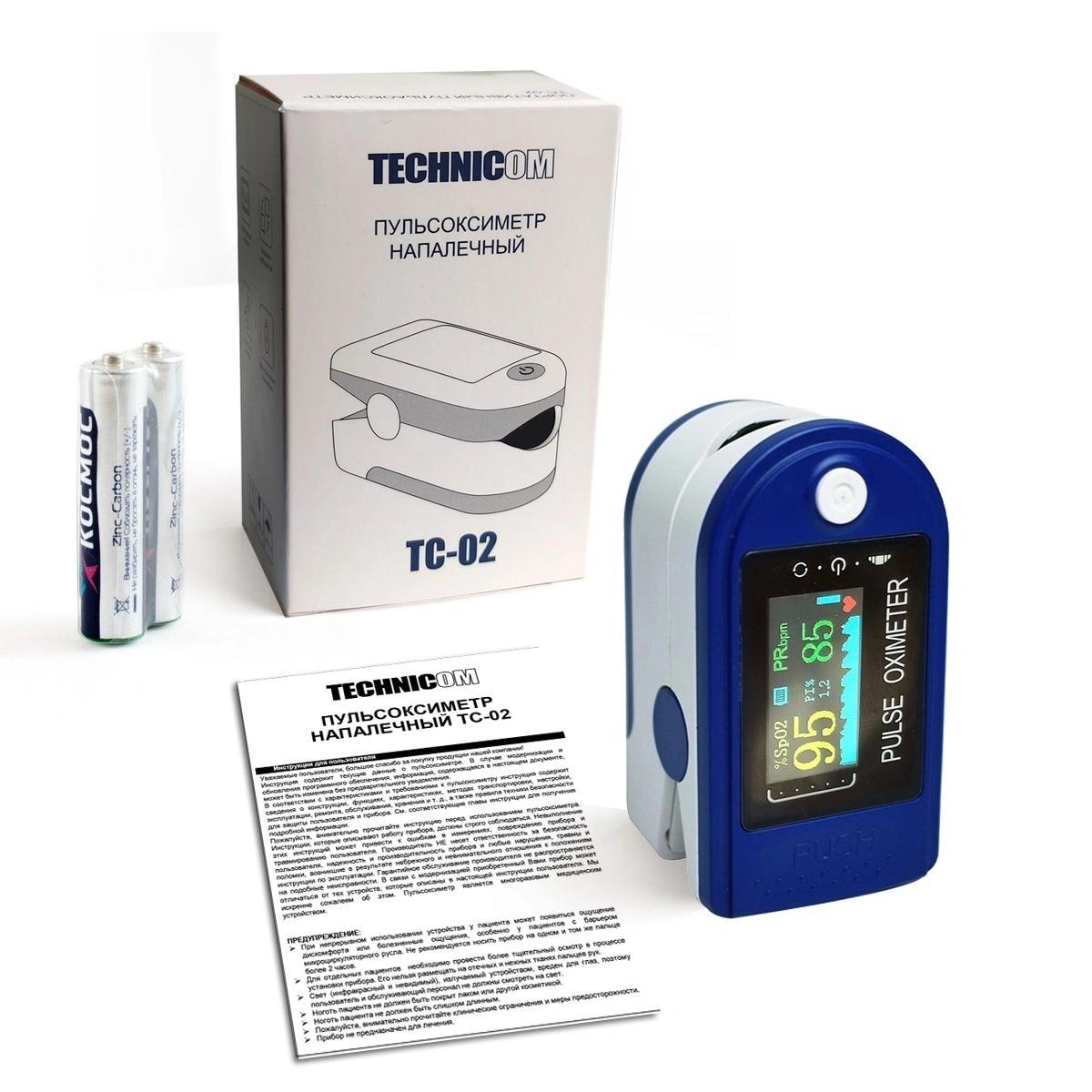 Пульсоксиметр напалечный Technicom TC 02