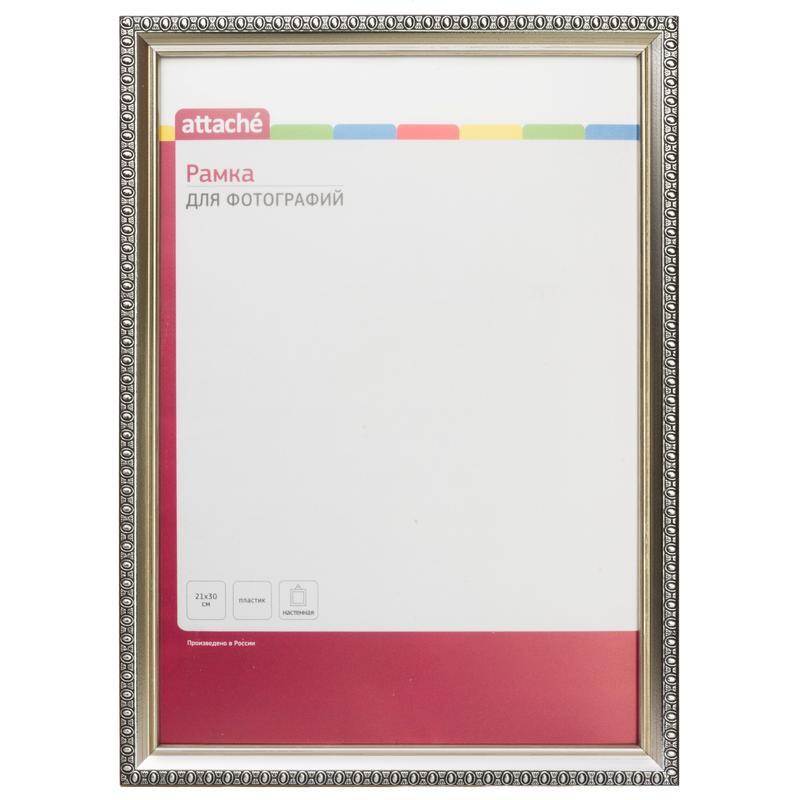Рамка для фотографий, 21х30 см, пластик, серебристая Attache