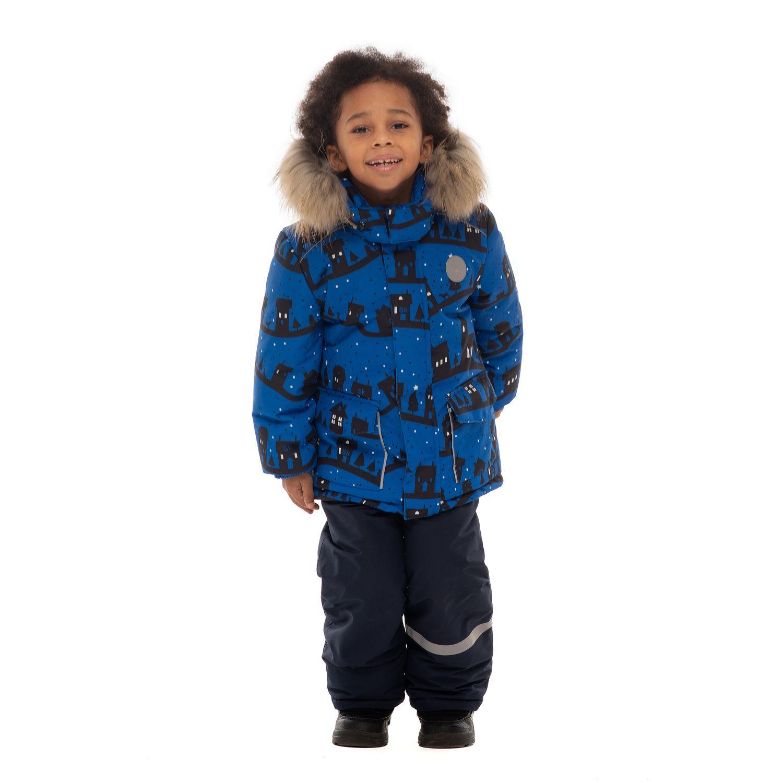 Купить Комплект верхней одежды Stella'S Kids М-570/4 синий р.86,