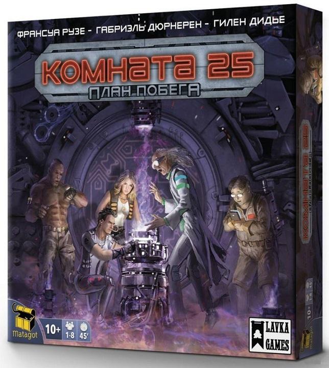 Купить Настольная игра Lavka Games Комната 25 План побега,