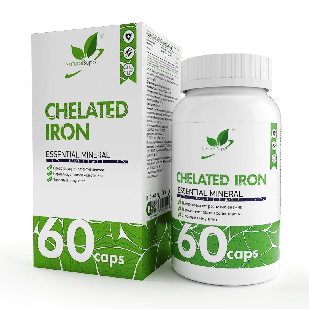 Купить Добавка железо хелат NATURALSUPP Iron Chelate 25 мг капсулы 60 шт.